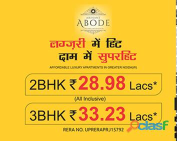 Arihant abode 2 bhk luxury homes booking call us: @7676888000