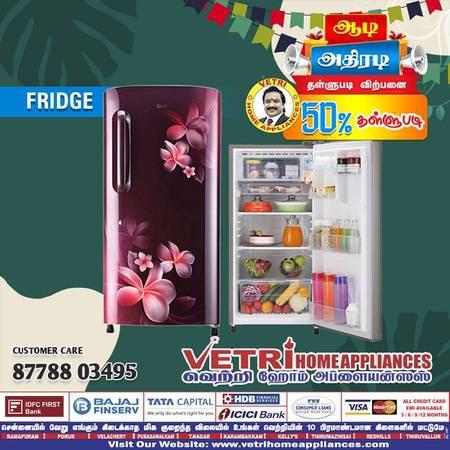 Best lowest price refrigerator in chennai - appliances - by