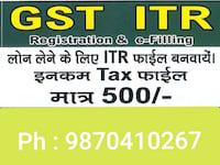 Itr at 500 only