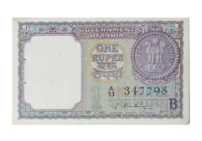 Buy rare 1 rupee note of india with s. bhoothlingam