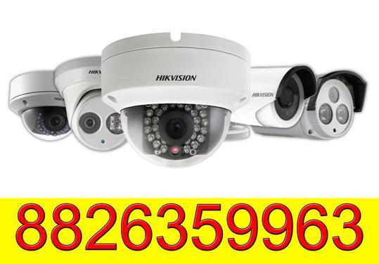 CCTV CAMERA DEALER IN CHIRAG DELHI 8826359963