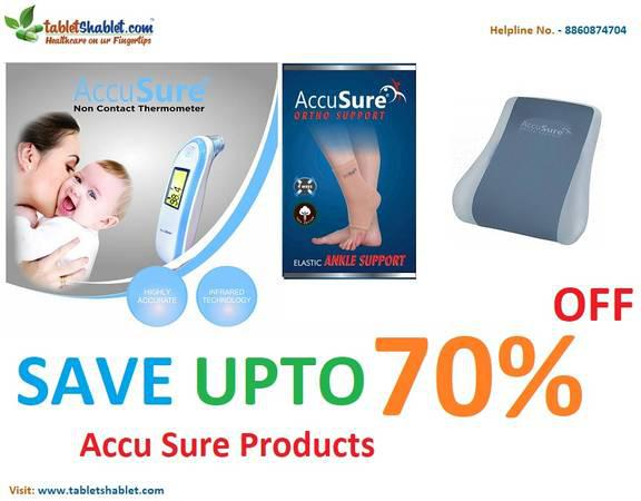 Buy accusure: get upto 70% off on accusure products online