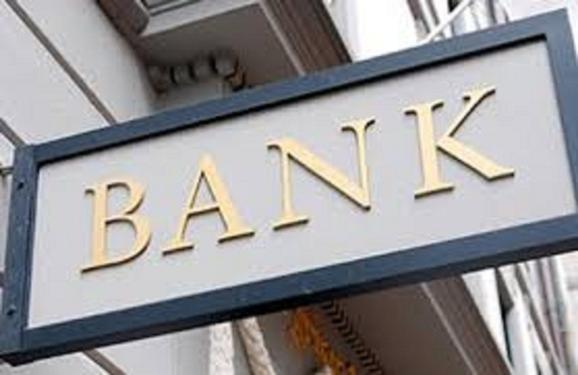Sale of commercial property with bank tenant in srnagar