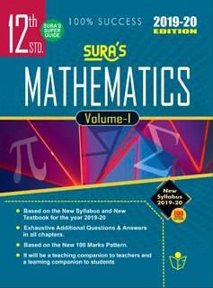 Are you looking for 12th standard mathematics guide for