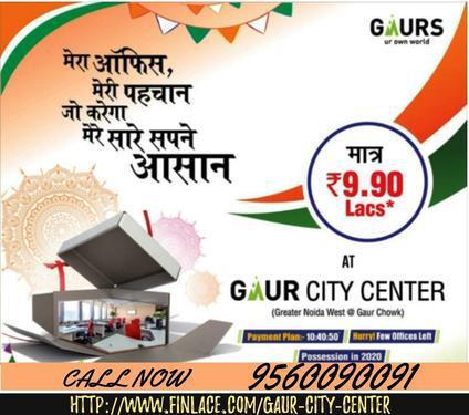 Gaur city center office space gaur city center reviews 95600