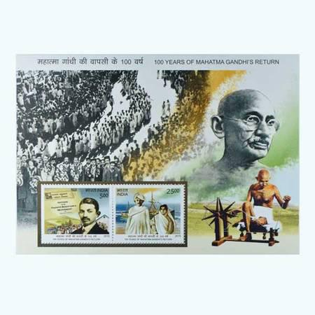 Buy 100 years of mahatma gandhi's return stamp online -