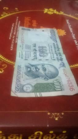 Rare and old indian bank notes - collectibles - by owner