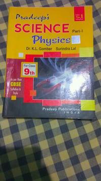 Pradeep 2018 9th class physics book