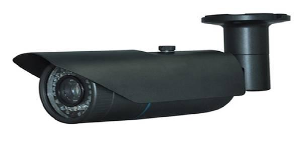 Home security- a selection of best cctv camera - electronics