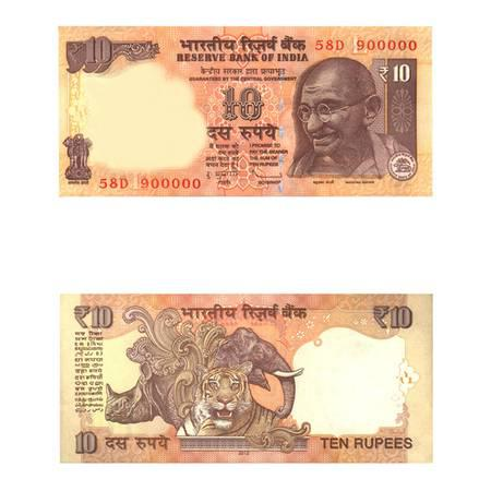 Buy indian 10 rupee note with signature of d. subbarao -