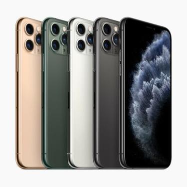 Apple iphone 11 pro max 256gb gold unlocked phons