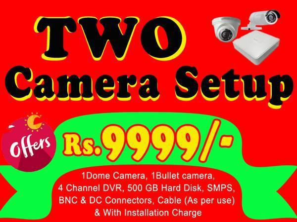 Cctv security camera installation service bhubaneswar -