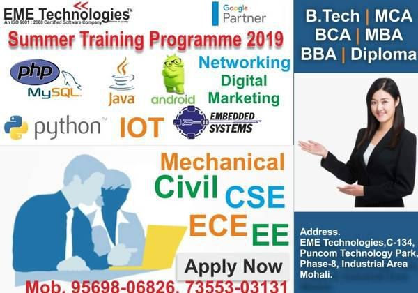 Software industrial training in mohali - computer services