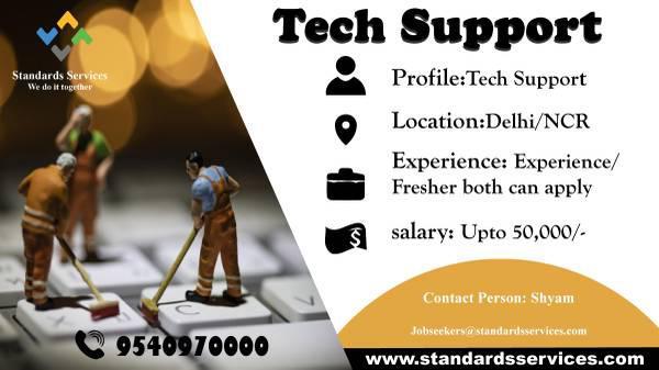 Tech support jobs - customer service