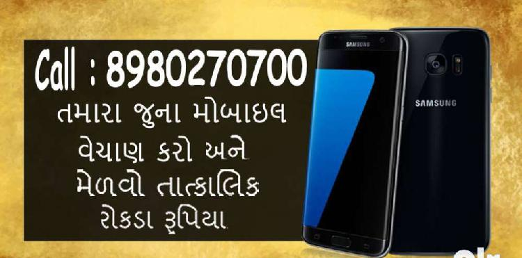 Sell used mobile phone in few seconds sell now best price