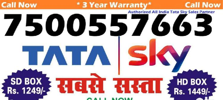 Tata Sky One Month Offers December Clasf