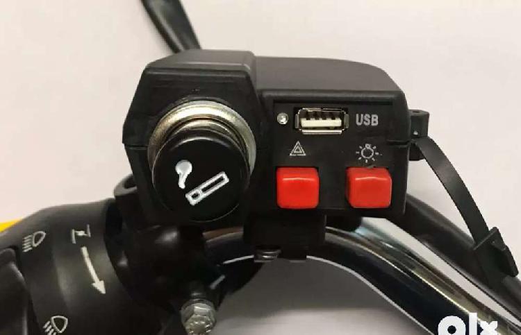 Motorcycle handlebar multipurpose switch set