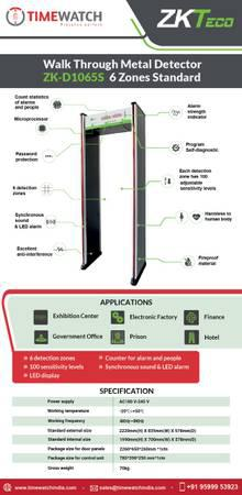 Walk Through Metal Detector - electronics - by owner