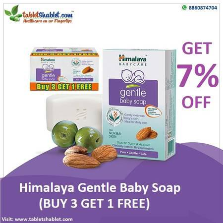 Himalaya Baby Gentle Soap Online in India - health and