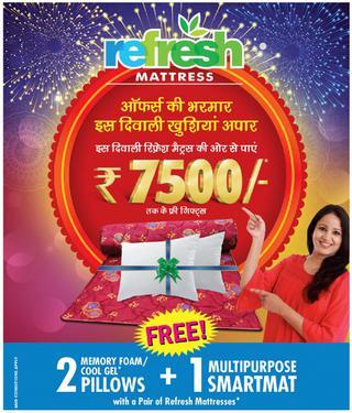 Festive mega deals on this diwali from refresh mattress