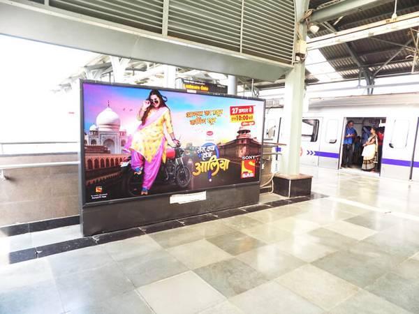TDI International India: Advertise at DMRC metro stations -