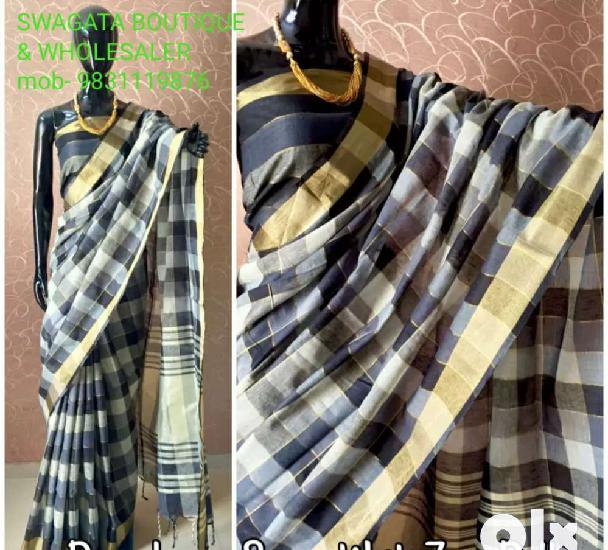 Sarees wholesale price in dum dum railway station