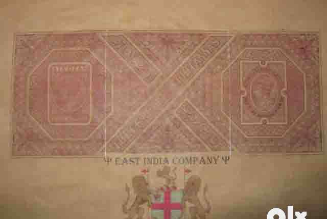 British east india company 1818 rare stamp paper in good