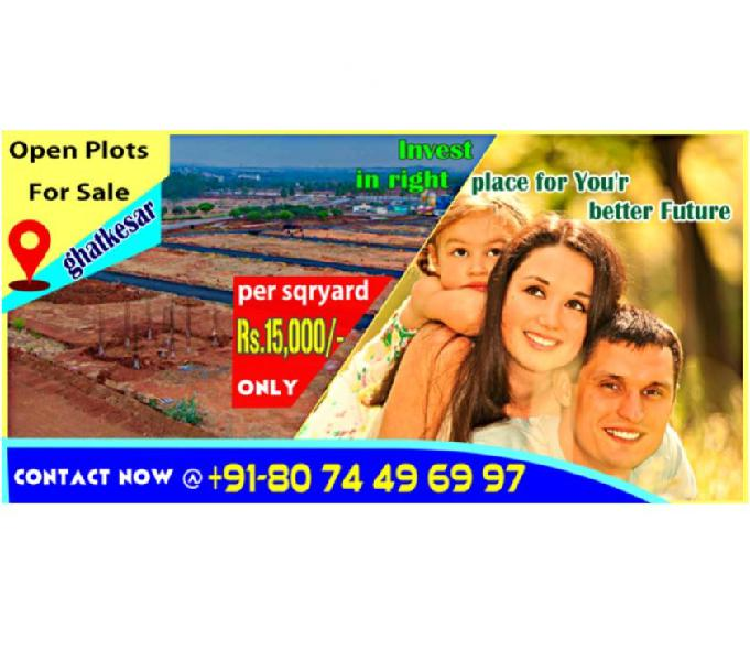 Open plots for sale at just rs.15000- only