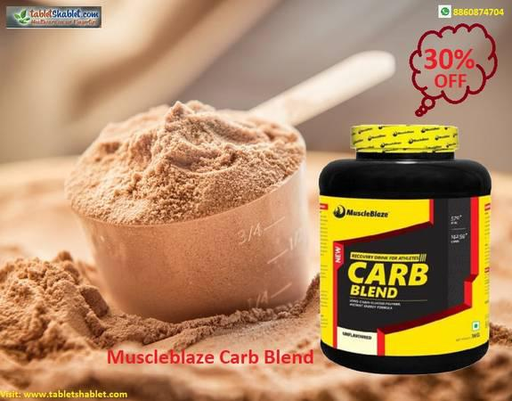 Muscleblaze carb blend (unflavored) online in india - health