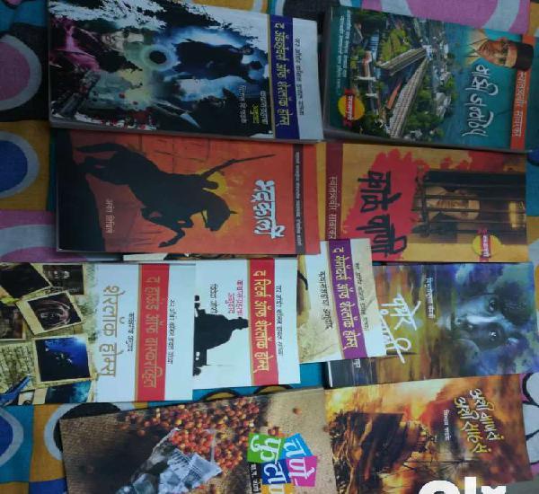 Marathi novels and story books