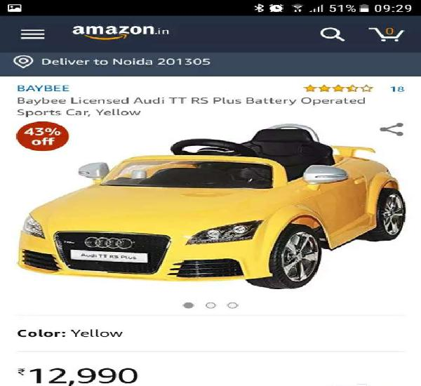 Audi tt rs plus battery/remote operated sports car for kids