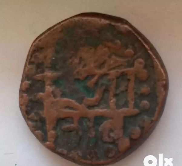 Chhatrapati shivaji maharaj published coin