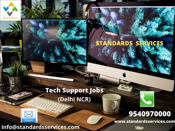 Tech support jobs - sales