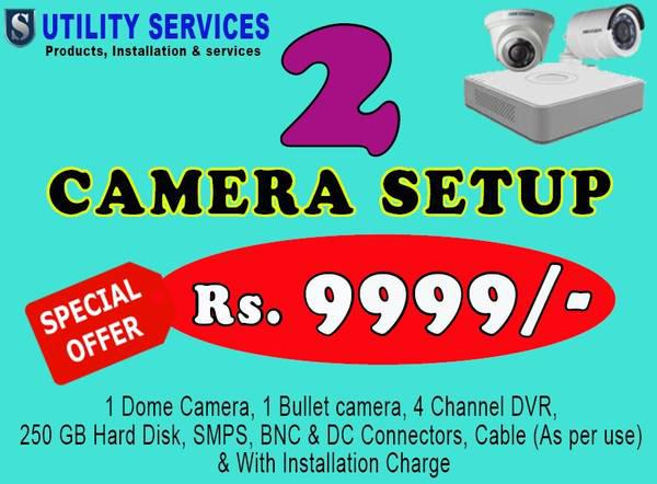 Durga puja offer on cctv camera purchasing - household
