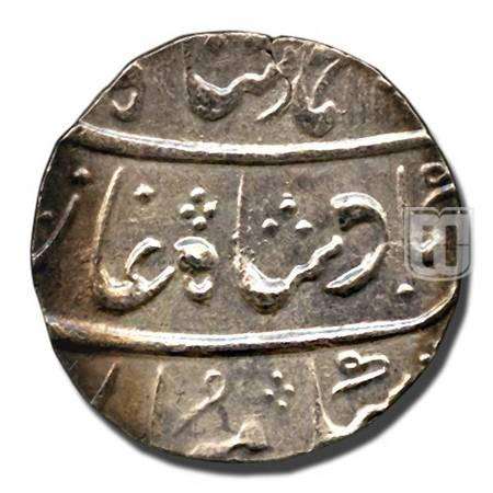 Journey of rare antique coins of india - lessons & tutoring