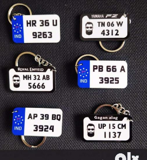 Custom engraved keychain