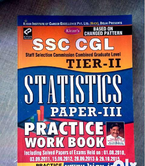 Ssc cgl jso (statistics) book for tier 2 exam