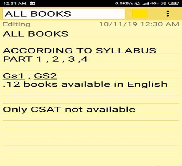 Upsc prelim and mains books