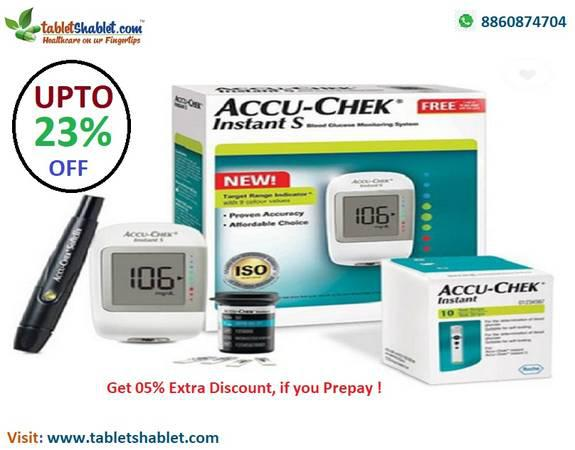 Accu-Chek Instant Blood Glucose Meter Online in India -