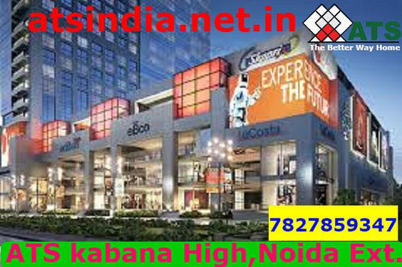 Suitable commercial space in noida only kabana high