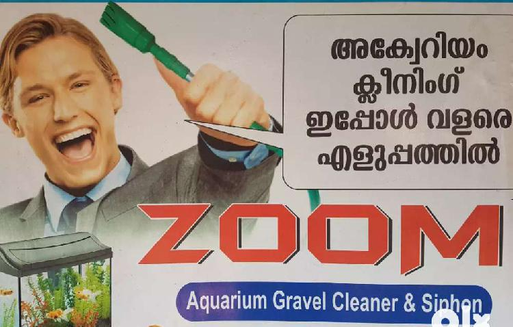 Zoom aquarium super cleaner