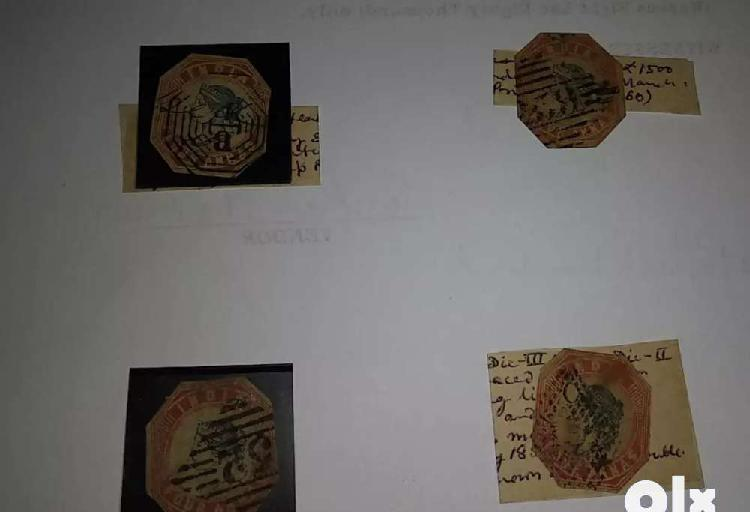 4 anna rare stamps of british period