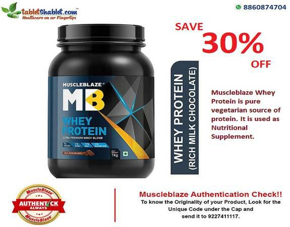Muscleblaze whey protein online in india - health and beauty