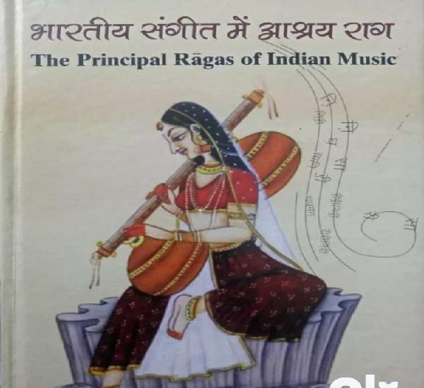 Bhartiya samgeet me ashrya raag