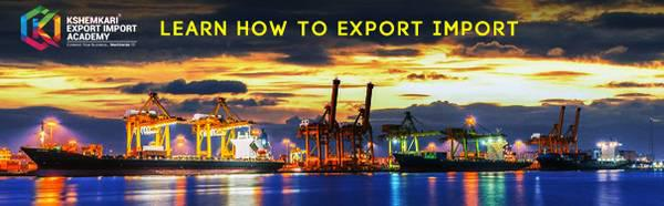 Import Export Institute New Delhi - skilled trade services