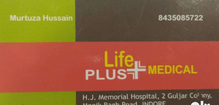 Free home delivery upto order 500rs life plus