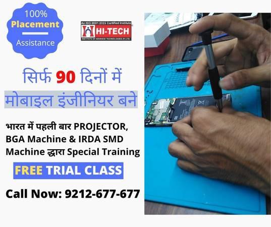 Mobile Repairing Training Institute Bhajanpura - lessons &