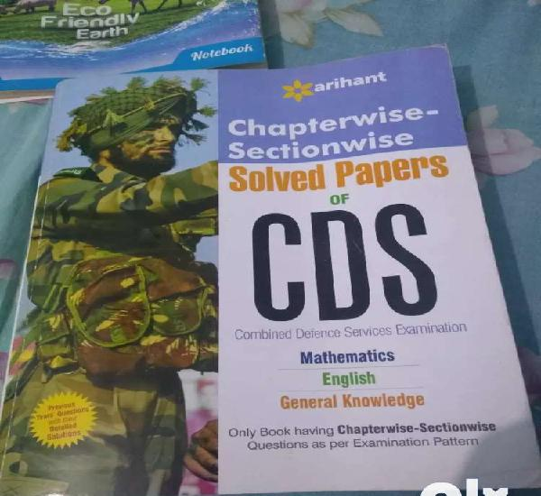 Cds questions bank & gide.