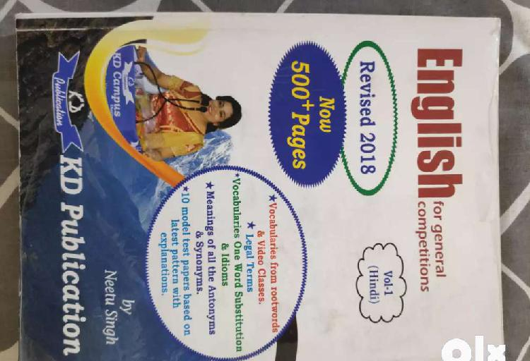 English books for all ssc exams and other competitive exams.
