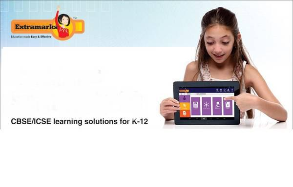 Take a Personality Test with Extramarks - lessons & tutoring